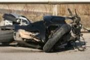 КРЪВ НА ПЪТЯ! 25-г. клиент на автокъща в Дупница с разбит череп при пробна обиколка с високоскоростен мотор