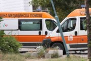 ЧЕРЕН ВТОРНИК! Самоубиец скочи от покрива на Окръжна болница в Пловдив