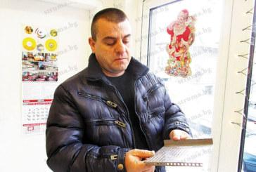 37-г. миньор в Бобов дол Е. Георгиев: За 85 пчелни кошера получавам 1500 евро субсидии, половината отиват за осигуровки, това, което държавата ни дава, си го прибира като данък