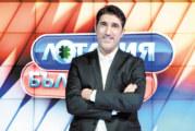 """Очаквайте рестарта на """"Лотария България"""" – тази събота от 18:00 часа само в ефира на bTV"""