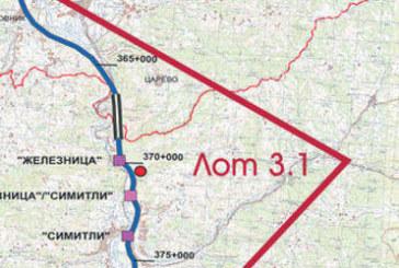 """Това са фирмите, които искат да строят тунел """"Железница"""" на АМ """"Струма"""""""