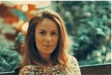 ПОЗНАВАТЕ ЛИ Я! Издирват 24-г. Кристиана, изчезнала в Холандия преди 3 месеца