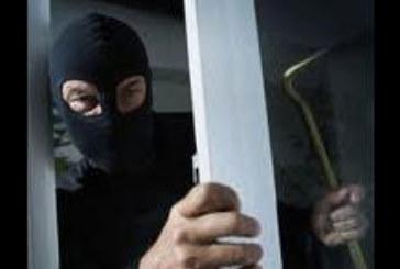 Откраднаха 400 лотарийни билета от офис на застраховател в Благоевград