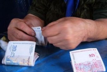 Жена от Якоруда изгоря с 5200 лв. и 300 долара