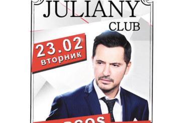 """Гръцката звезда Йоргос Гиасемис се включва в купона в """"Джулиани"""", популярни плеймейтки разгорещяват нощните страсти"""