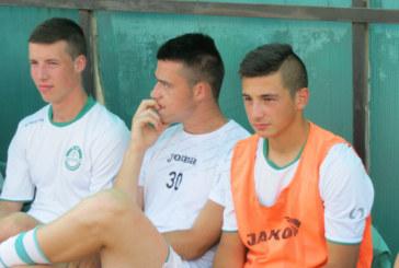 "Младоци носят победа на ""Вихрен"" в пернишко село"