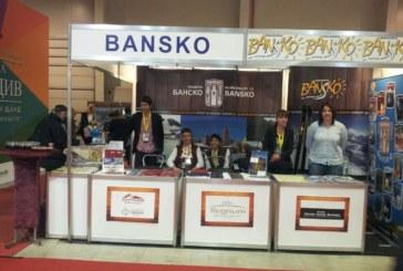 Община Банско участва в големите изложения в София и Белград