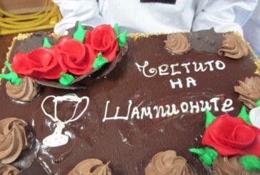С празнична торта посрещнаха в Дупница шампионите на Европа