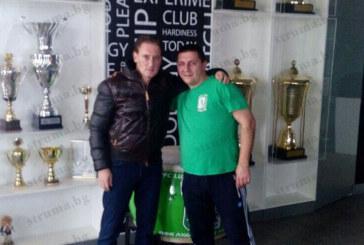 "Санданчанин се похвали с фотосесия със собственика на ""Лудогорец"" К. Домусчиев"