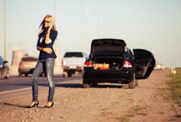 Счупи ли се колата, не викай неволята
