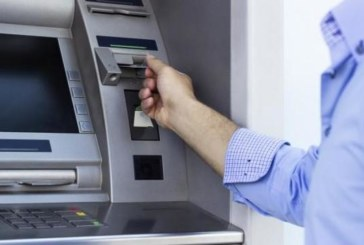ХВАНАХА ГИ В КРАЧКА! Арестуваха в Банско мъж и жена, докато демонтират скимиращо устройство от банкомат
