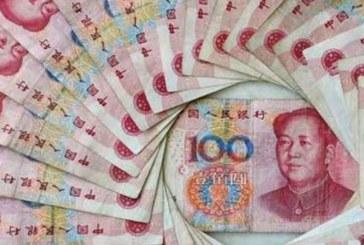 Юанът става официална резервна международна валута