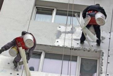 От три варианта собствениците избират визия за саниране, 23 сдружения в Дупница с гарантирано финансиране