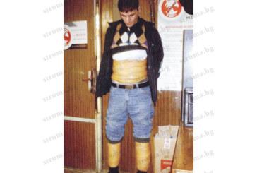Оставиха в ареста сърбин, задържан на Гюешево с увит около краката хероин за 176 850 лв.