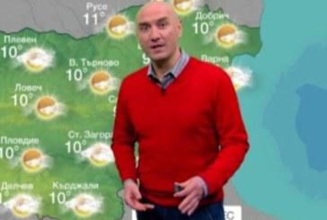 """Емо Чолаков роди нов бисер! Ето кога е """"терминът"""" на пролетта"""