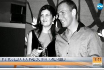 Ексклузивно! Радостин Кишишев разплака България с думите си за починалата си съпруга