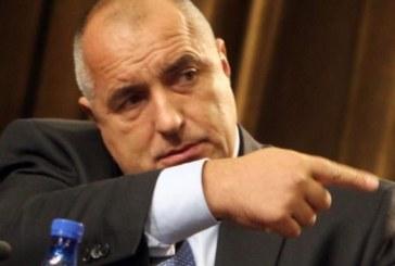 Борисов закрива агенция, наказва чиновници