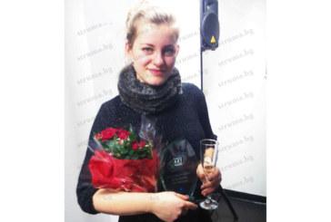 Благоевградчанка наградена в  Париж за фотография от  бившата резиденция  на Тато в Сандански