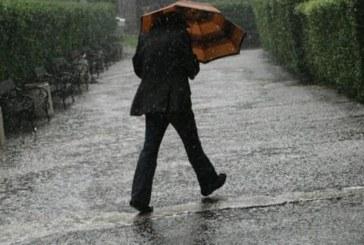 Лошото време продължава! Студове и ветрове и днес, на места ще прегърми