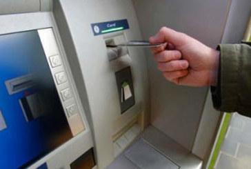 """Намериха празен банкомат край АМ """"Струма"""""""