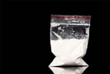 Хванаха кмет с 24 кг. синтетична дрога