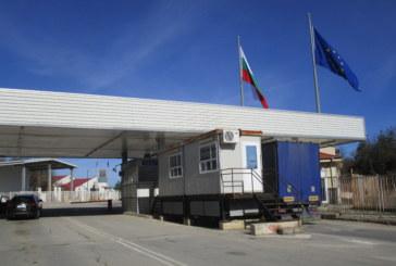 Две нови знамена за 2000 лв. се развяха над ГКПП – Гюешево, митничарите изненадани – европейският флаг по-скъп от българския