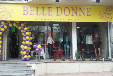 Магазин за италианска мода Bellе Donnе отвори врати в Благоевград