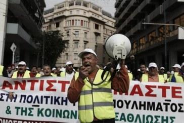 Масови протести парализират Гърция утре, има отменени полети между София и Атина