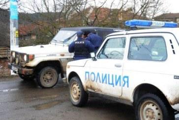 Граничари и полицаи налазиха село, това, което откриха, беше повече от очакваното
