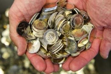 Вижте най-новата монета! (СНИМКА)
