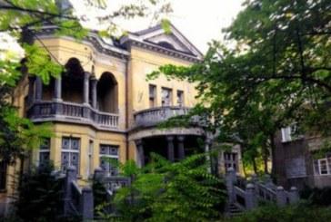 С цена от 2 000 000 евро бутикова сграда в София удари тавана
