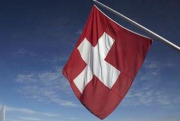 Добрата новина! Българите ще работят свободно в Швейцария
