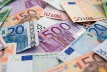 Тази банка ще ви плаща по 86 400 евро всеки ден, но само ако спазвате тези две прости правила