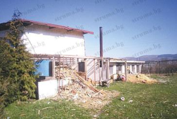 """Дърводелски цех и два етажа от бившата """"Марена"""" в Дупница на търг заради дългове"""