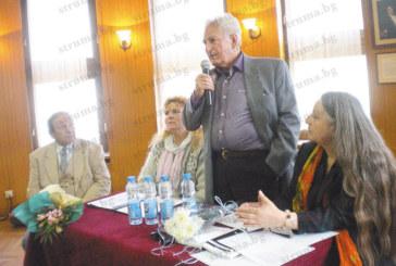Представиха в Благоевград творчеството на 82-г. почетен гражданин на Кресна Б. Сандански