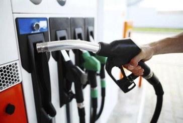 Скочиха цените на бензина и дизела