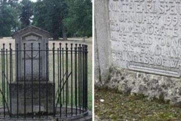 Зловеща гледка на гроба на лейди Даяна