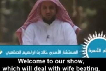 ШОКИРАЩО! Семеен терапевт съветва как да биеш жена си
