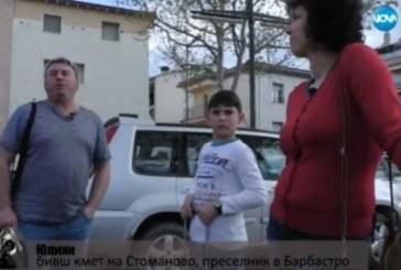 Баща на дете, оздравяло след левкемия: Добре, че се случи в Испания – излекуваха го безплатно