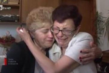 Сестри, разделени като деца, се срещат за първи път след 55 години