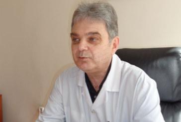 Държавата стана най-големият акционер в кюстендилската болница