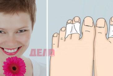Тя залепи втория и третия пръст на краката си. Ще се удивите, когато научите защо