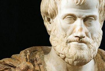 Археолози откриха гроба на Аристотел