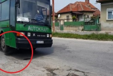 Това можете да го видите само в България! Летящ автобус вози пътници! (СНИМКИ)