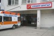 Извънредно! Екшън пред Шоковата зала в бургаската болница! Полицейски конвой докара….