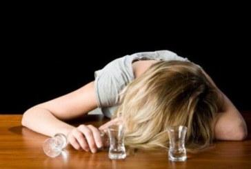Как да пием много и да се напием малко