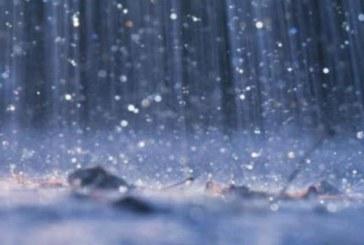 Дъждове и гръмотевични бури днес!