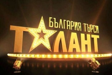 """Скандали след финала на """"България търси талант"""""""