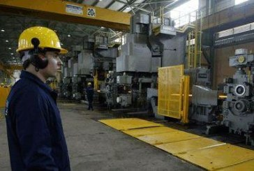 Гърция наела 200 гарда срещу работници в Стомана-Перник