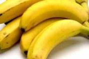 Ето ги неподозираните качества на банана
